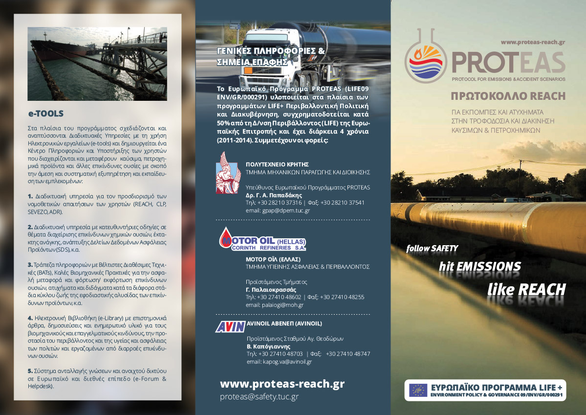 Leaflet-WEB_Final-1