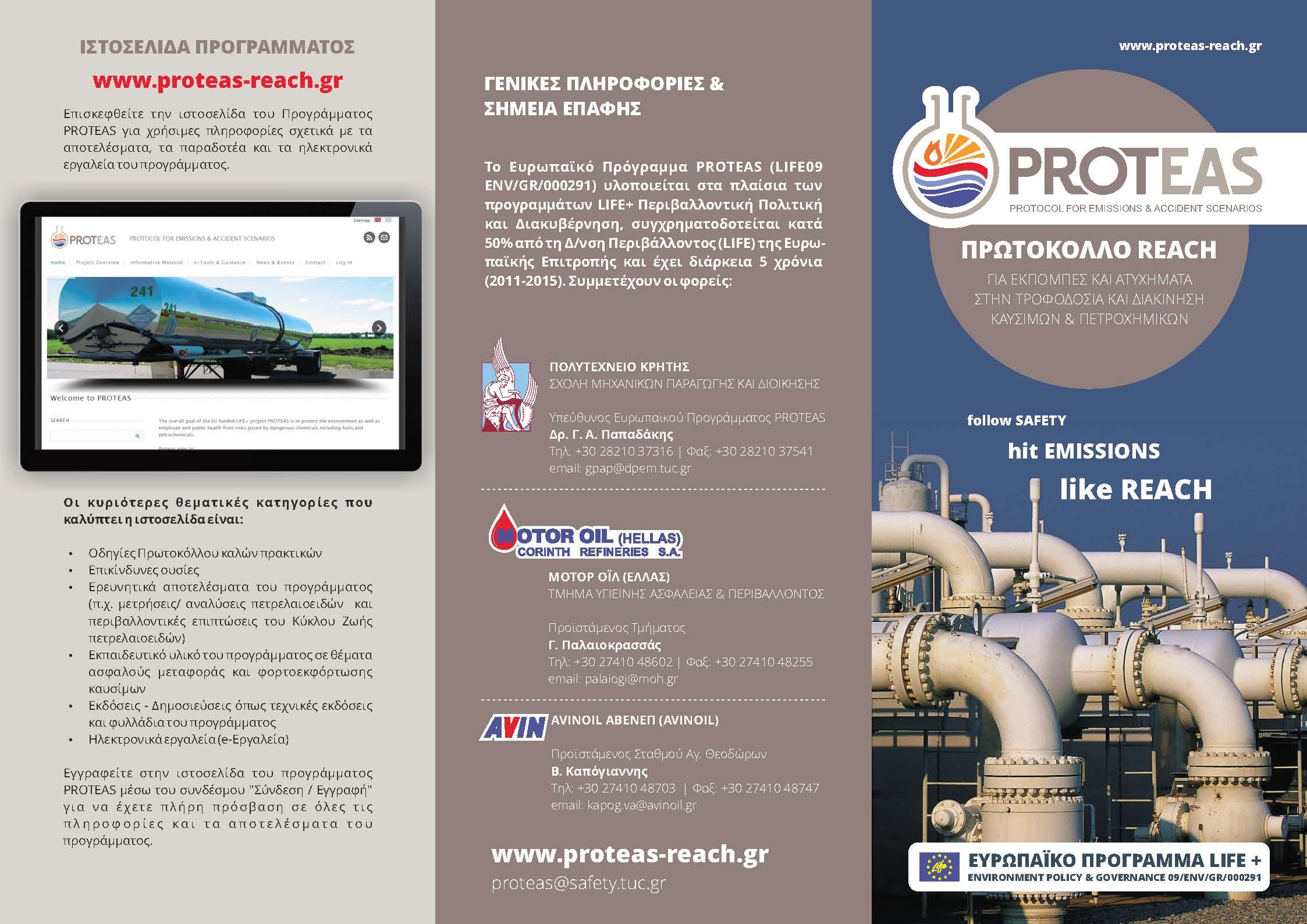 Proteas_F_web_Page_1